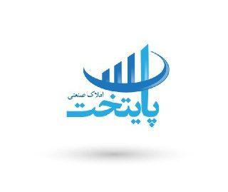 فروش یا اجاره انبار ۱۲۰۰۰ متری اصفهان